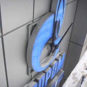 «Газпром» в Гатчине. пос. Лядино
