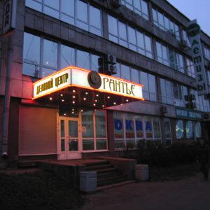 Бизнес-центр Седова, 10