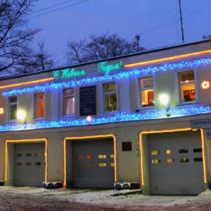 Новогоднее оформление фасада. Пожарная часть г. Ломоносов