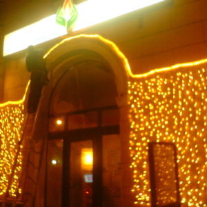 Новогоднее оформление фасадов. Новая АПТЕКА