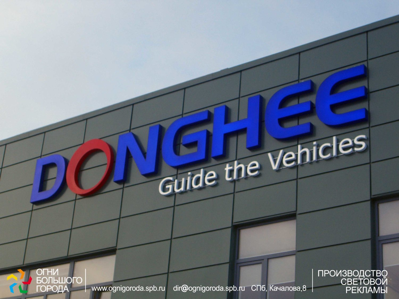 Donghee