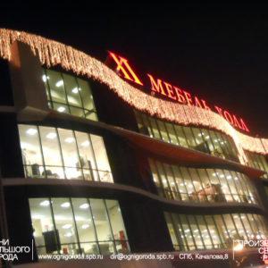 Новогоднее оформление фасадов. Мебель Холл