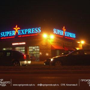 Super Express. Крышная установка