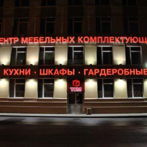 Торговый Дом Митрофаньевский. Подсветка фасада