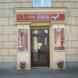 LOVE Story, Кафе