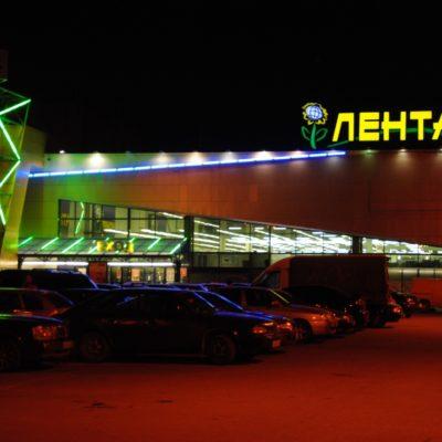 Лента. крышная на Бухарестской