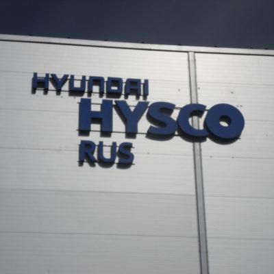 Hyundai HYSCO Rus.