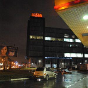 ГУП ТЭК. Центральный офис на Белоостровской.