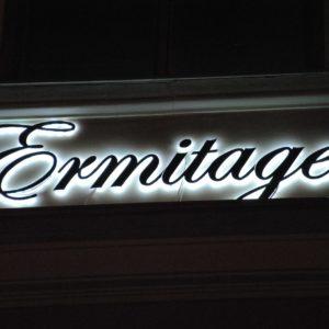 Ermitage. Свадебный салон.