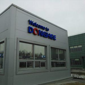 WELCOME. Световые буквы на въезде на заводы группы Hyundai