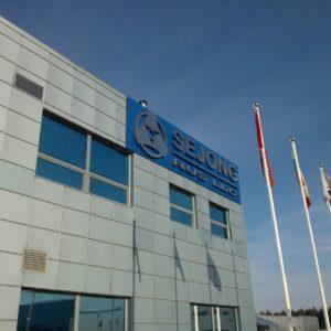 SEYJONG. Новая вывеска завода по сборке комплектующих группы Hyundai