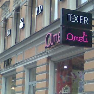 TEXIER. Световая консоль на Владимирском