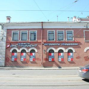 Планета Инструмент. Новый магазин на ул. Комсомола