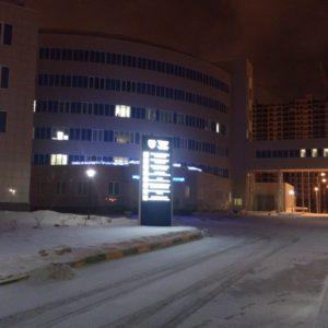 Клиника МЧС России. Световая стелла