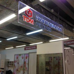ТДМ. Новый магазин в Купчино