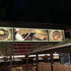 Ресторан Лесной в Репино