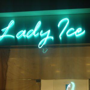 Магазин Lady Ice ТК Атлантис