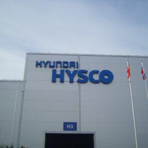 HYSCO. Новая вывеска завода группы Hyundai