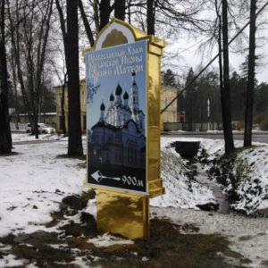 Стелла в Зеленогорске