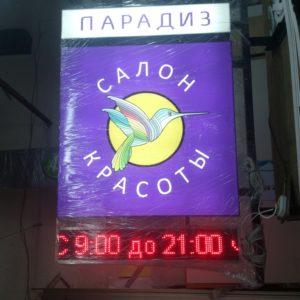 Новый салон красоты «ПАРАДИЗ» на Кирочной