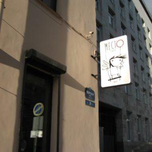 Ресторан Место / Световая консоль