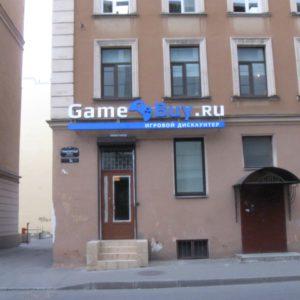 Game Buy / интернет