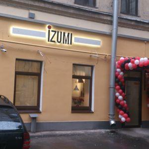 IZUMI / Вывеска для салона красоты