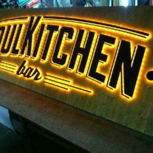 Soul Kitchen / Новый клуб на Перинной