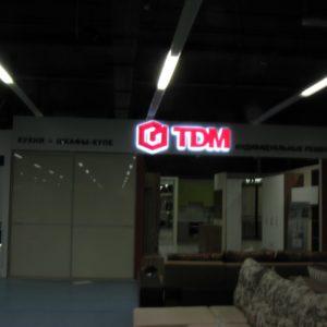 ТДМ / Новая вывеска в ТК Юго-Запад