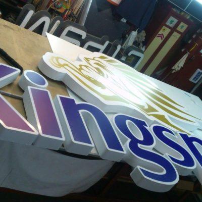 Kingspan / Новая вывеска в Гатчине