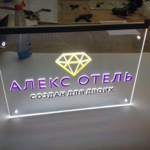 Алекс Отель / Тонкие световые короба