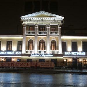 Особняк Глуховского / Комплексная подсветка здания