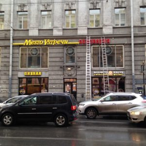 Место встречи / Новая вывеска пивоварни BURIK BEER