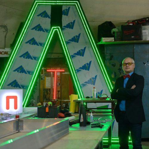 Директор компании «Огни Большого Города» на фоне 3,5 метровой объемной световой буквы