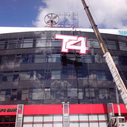 Монтаж крышной установки высотой 5 метров с вращающимся элементом для БЦ «Т4»
