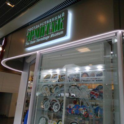 Интерьерная неоновая подсветка для «Музейного магазина» в Аэропорту Пулково