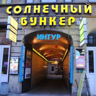согласование вывески в СПб