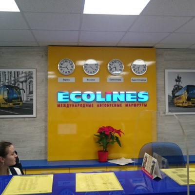 Новый офис ECOLINES на Обводном