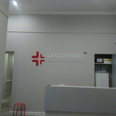 Laser Profi интерьерная вывеска