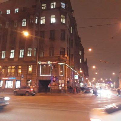 Чешская пивница световые буквы
