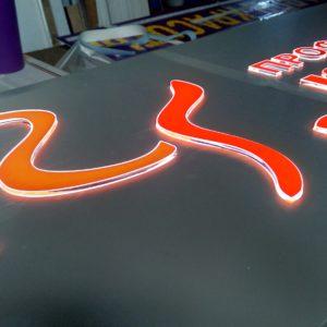 Световой короб со световыми буквами