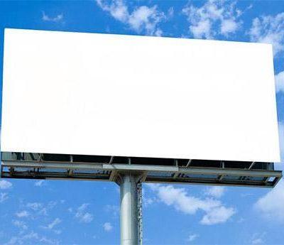 Накануне ЧМ-218 в Екатеринбурге все билборды рядом с Центральным стадионам останутся без рекламы