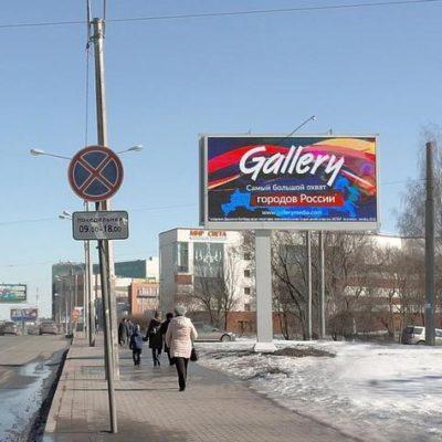 Компания Gallery начала размещение на цифровых билбордах в Санкт-Петербурге
