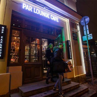 Par Lounge Cafe