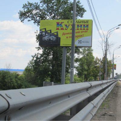 Stoimost Arendy Reklamnogo Shchita Na Leningradskom Shosse 35km 000m Sleva B