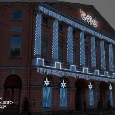 Технология новогодней подсветки здания.