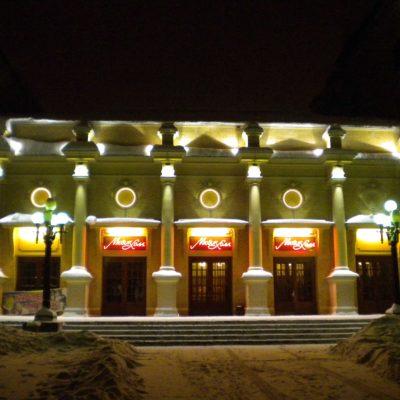неон мюзикхолл подсветка фасада