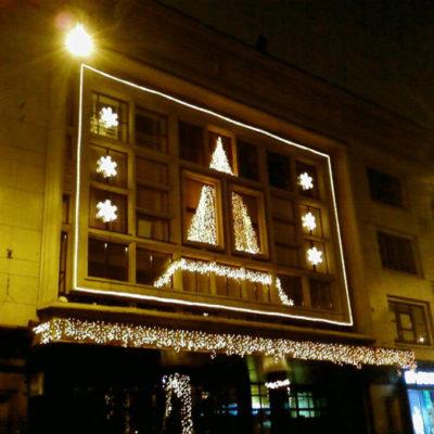 Новогодняя подсветка здания